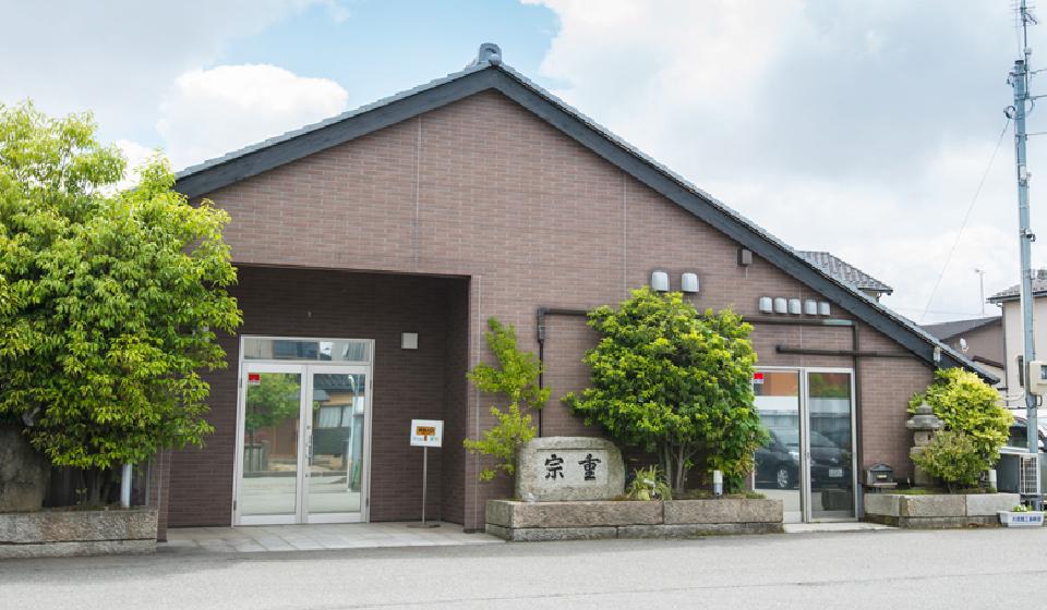 本社・石川営業所
